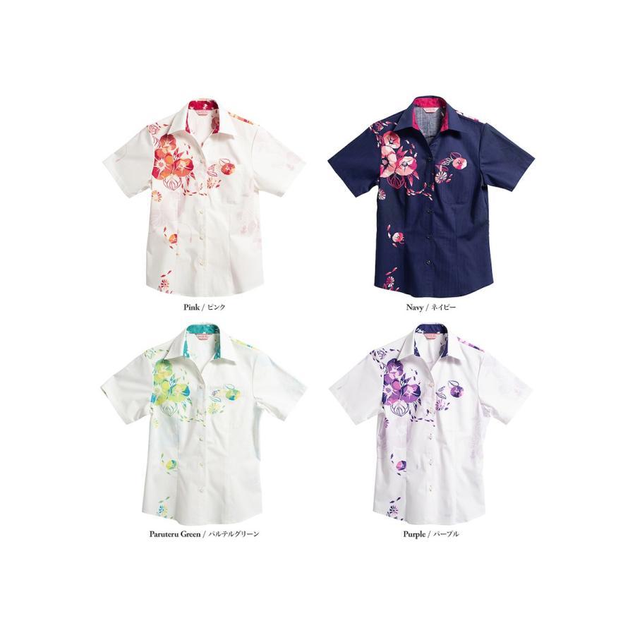 かりゆしウェア 沖縄 アロハシャツ MAJUN マジュン かりゆし 結婚式 レディースシャツスキッパープレザシーサイド majun 02