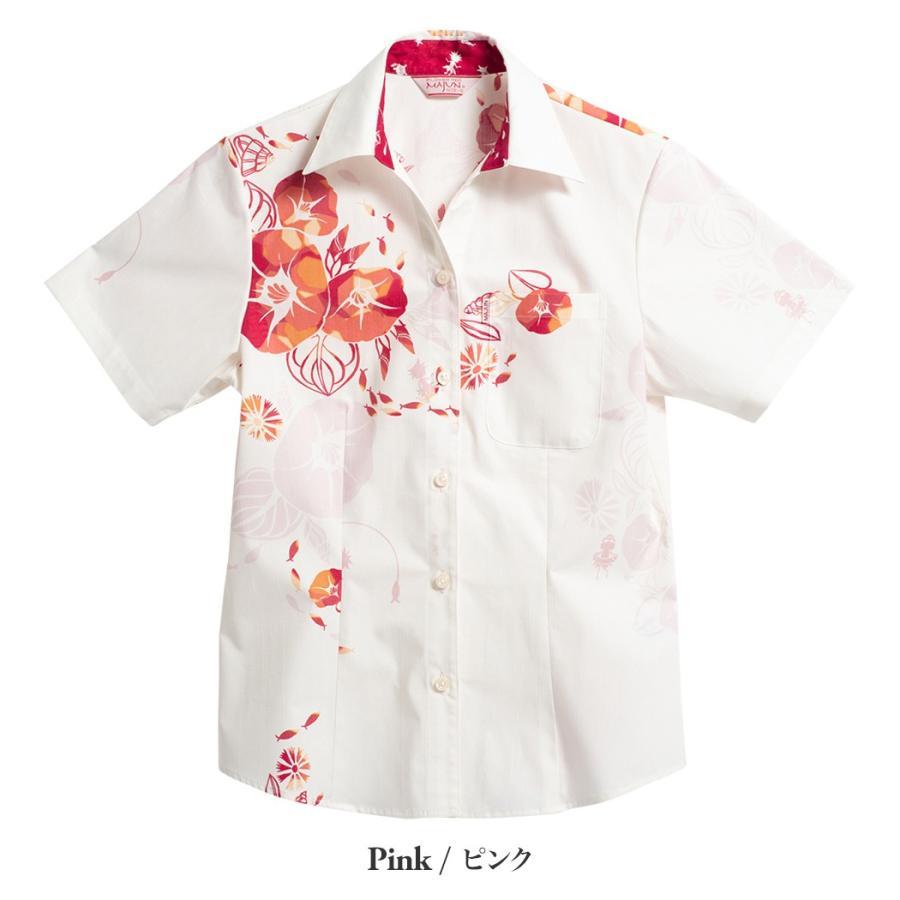 かりゆしウェア 沖縄 アロハシャツ MAJUN マジュン かりゆし 結婚式 レディースシャツスキッパープレザシーサイド majun 06