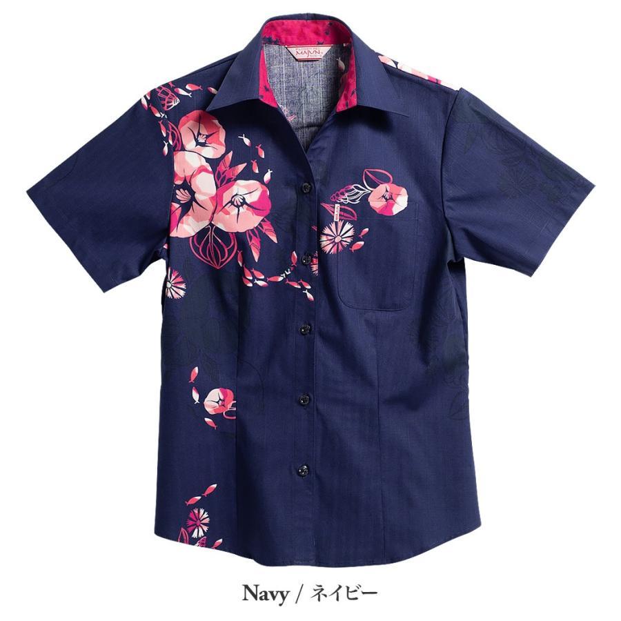 かりゆしウェア 沖縄 アロハシャツ MAJUN マジュン かりゆし 結婚式 レディースシャツスキッパープレザシーサイド majun 07