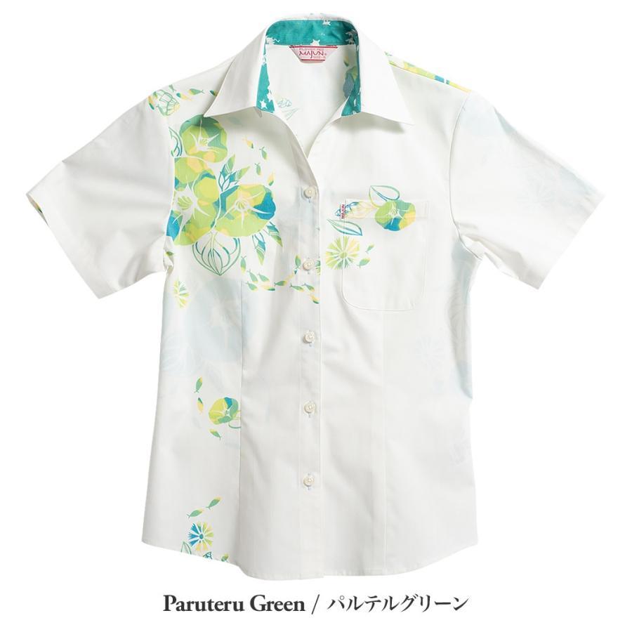 かりゆしウェア 沖縄 アロハシャツ MAJUN マジュン かりゆし 結婚式 レディースシャツスキッパープレザシーサイド majun 08