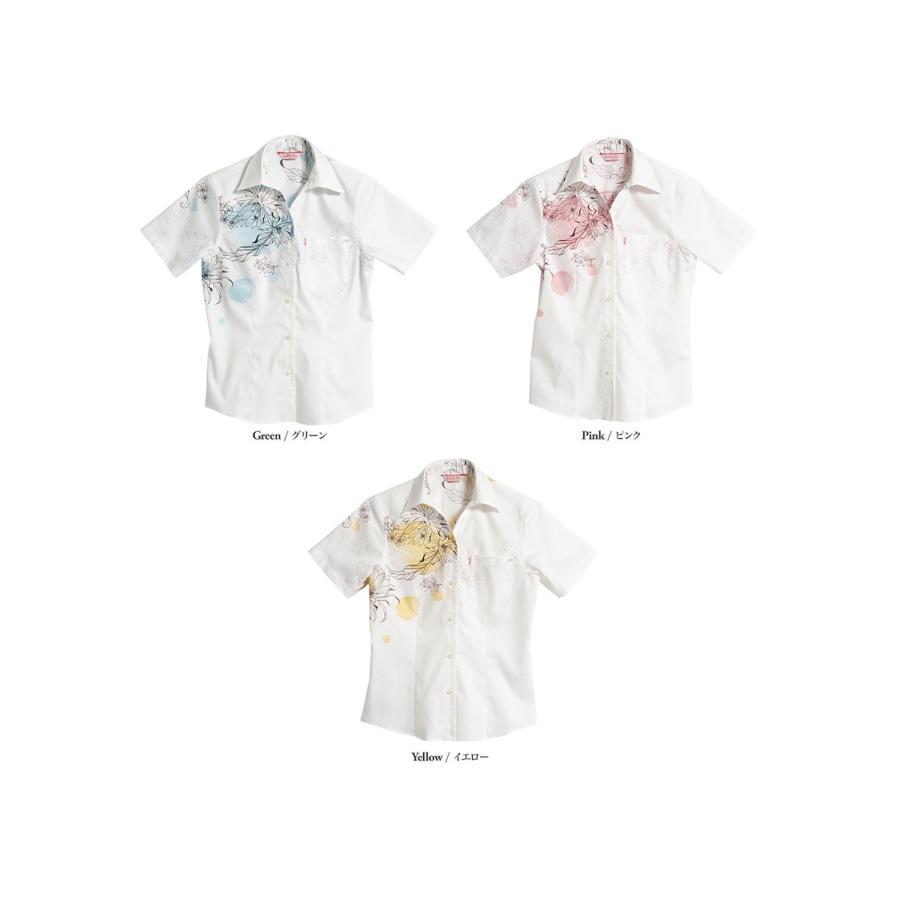 かりゆしウェア 沖縄 アロハシャツ MAJUN マジュン かりゆし 結婚式 レディースシャツスキッパー海水菓 majun 02