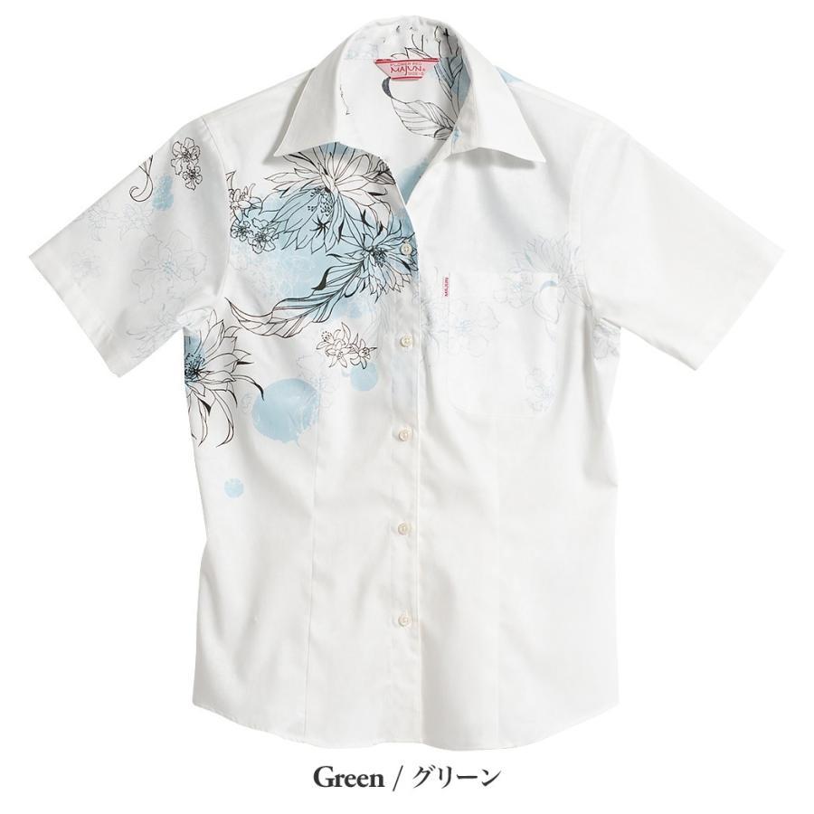 かりゆしウェア 沖縄 アロハシャツ MAJUN マジュン かりゆし 結婚式 レディースシャツスキッパー海水菓 majun 06