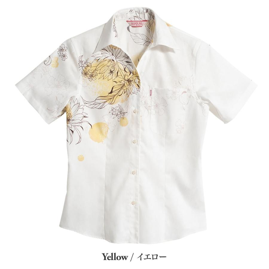 かりゆしウェア 沖縄 アロハシャツ MAJUN マジュン かりゆし 結婚式 レディースシャツスキッパー海水菓 majun 08