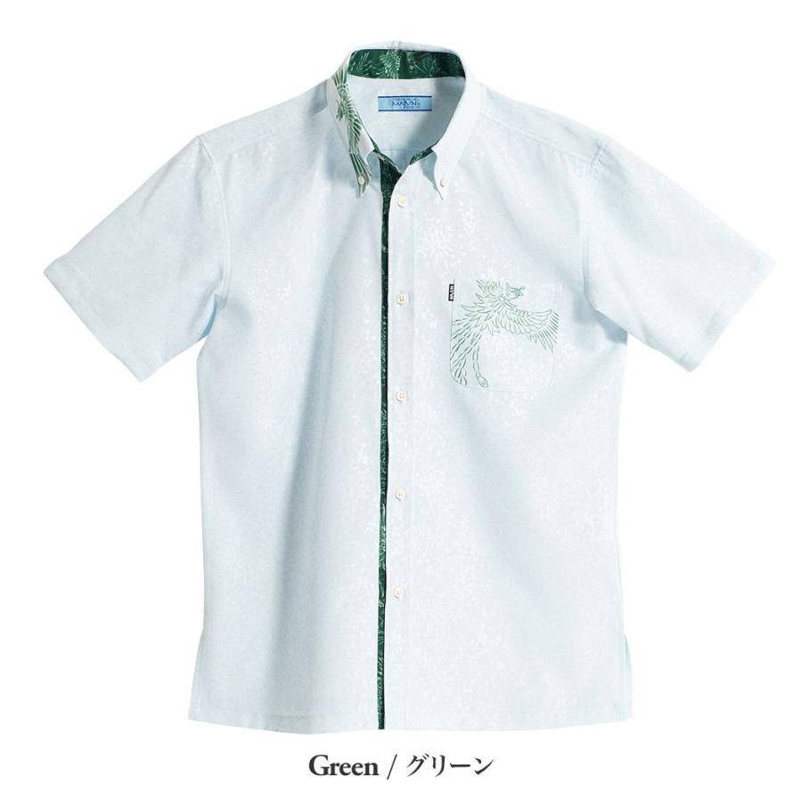 かりゆしウェア シャツ 結婚式 メンズ 半袖 ボタンダウン 大きいサイズ 沖縄 アロハシャツ ギフト プレゼント 国産 フェニックス煌 majun 06