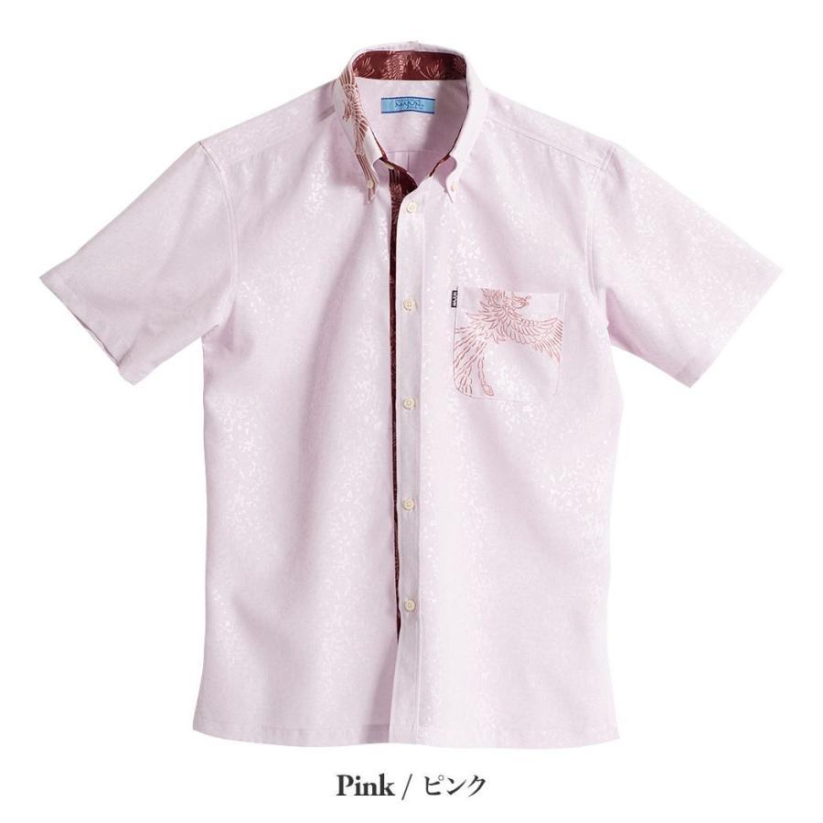 かりゆしウェア シャツ 結婚式 メンズ 半袖 ボタンダウン 大きいサイズ 沖縄 アロハシャツ ギフト プレゼント 国産 フェニックス煌 majun 07