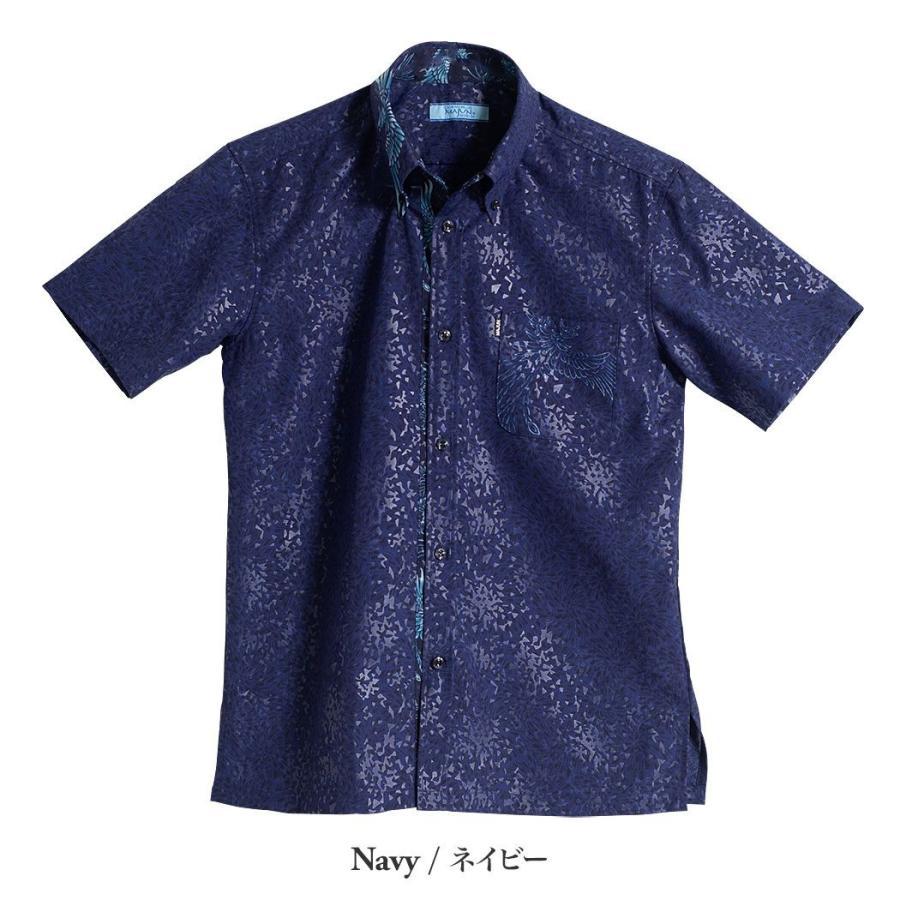 かりゆしウェア シャツ 結婚式 メンズ 半袖 ボタンダウン 大きいサイズ 沖縄 アロハシャツ ギフト プレゼント 国産 フェニックス煌 majun 08