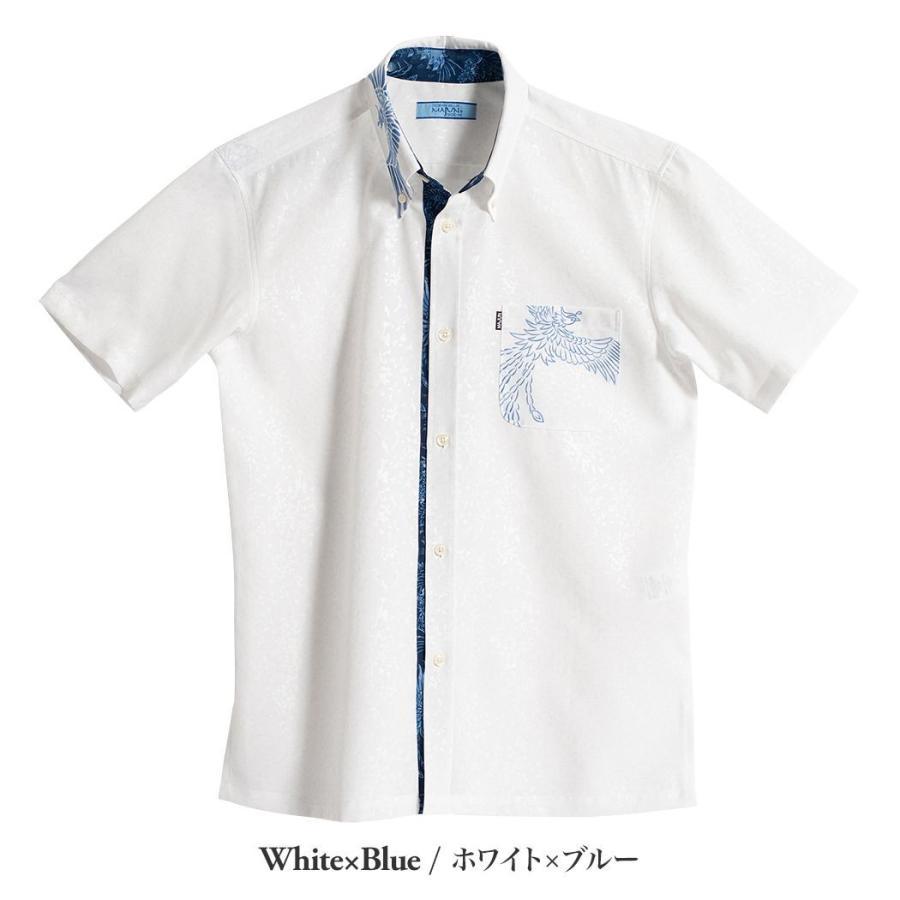 かりゆしウェア シャツ 結婚式 メンズ 半袖 ボタンダウン 大きいサイズ 沖縄 アロハシャツ ギフト プレゼント 国産 フェニックス煌 majun 09