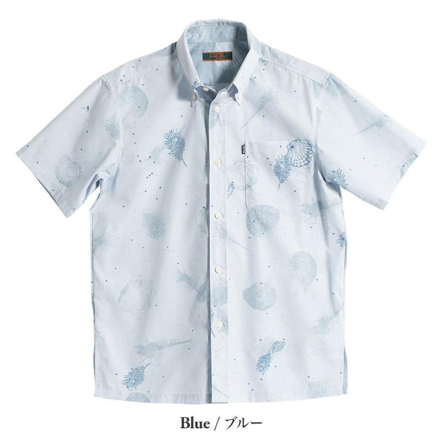 かりゆしウェア シャツ 結婚式 メンズ 半袖 ボタンダウン 大きいサイズ 沖縄 アロハシャツ ギフト プレゼント 国産 スターシェル majun 06