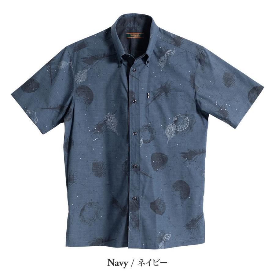かりゆしウェア シャツ 結婚式 メンズ 半袖 ボタンダウン 大きいサイズ 沖縄 アロハシャツ ギフト プレゼント 国産 スターシェル majun 08