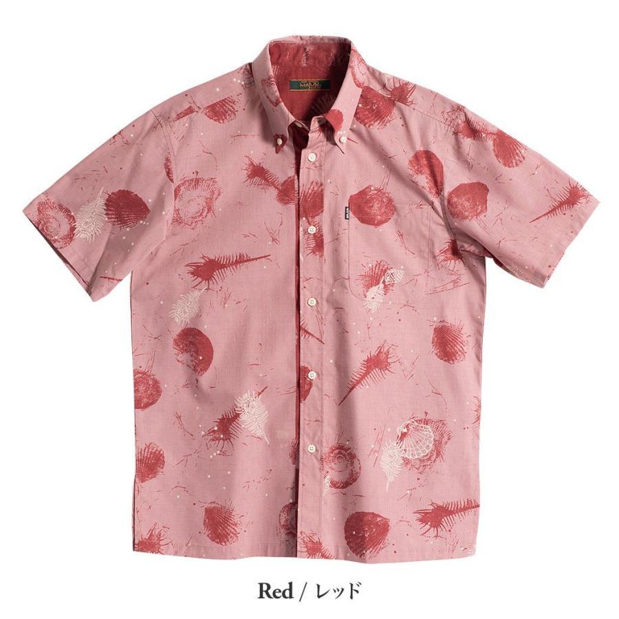 かりゆしウェア シャツ 結婚式 メンズ 半袖 ボタンダウン 大きいサイズ 沖縄 アロハシャツ ギフト プレゼント 国産 スターシェル majun 09