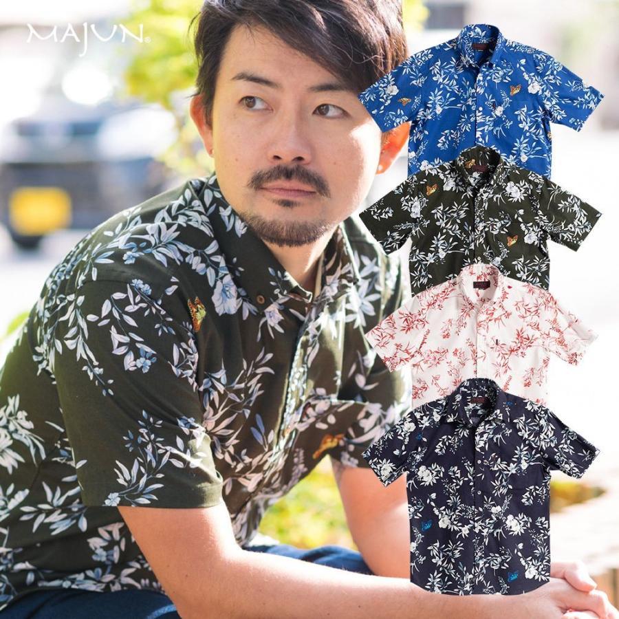 かりゆしウェア シャツ 結婚式 メンズ 半袖 ボタンダウン 大きいサイズ 沖縄 アロハシャツ ギフト プレゼント 国産 クリアボタニカル|majun