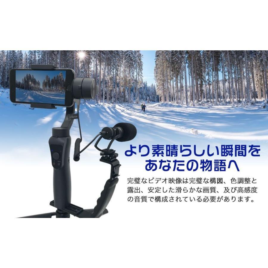 COMICA CVM-VM10II 外付けマイク ショットガンマイク カーディオイド指向性 コンデンサーマイクロフォン スマートフォン Goproやカメラに対応|makanainc|12