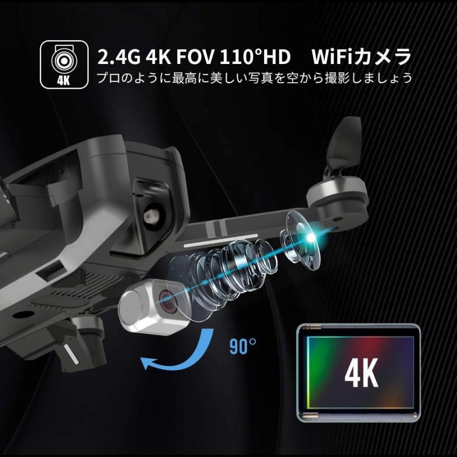 Holy Stone HS720 ドローン GPS搭載 折り畳み 4K広角カメラ付き フライト時間26分 ブラシレスモーター 収納ケース付き オートリターンモード フォローミーモード|makanainc|02