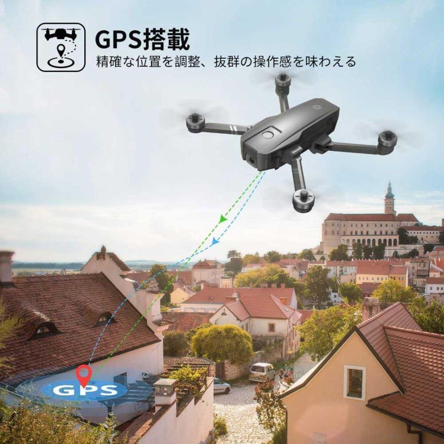 Holy Stone HS720 ドローン GPS搭載 折り畳み 4K広角カメラ付き フライト時間26分 ブラシレスモーター 収納ケース付き オートリターンモード フォローミーモード|makanainc|03