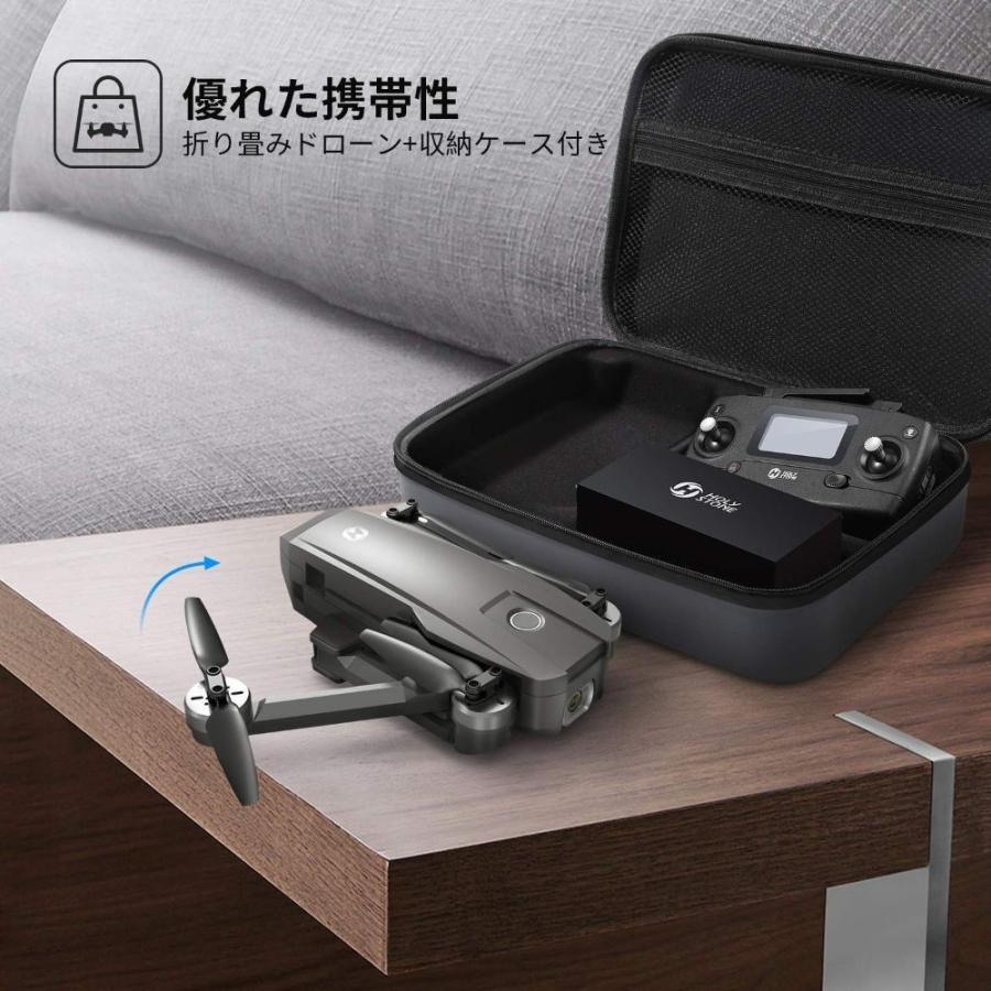 Holy Stone HS720 ドローン GPS搭載 折り畳み 4K広角カメラ付き フライト時間26分 ブラシレスモーター 収納ケース付き オートリターンモード フォローミーモード|makanainc|05