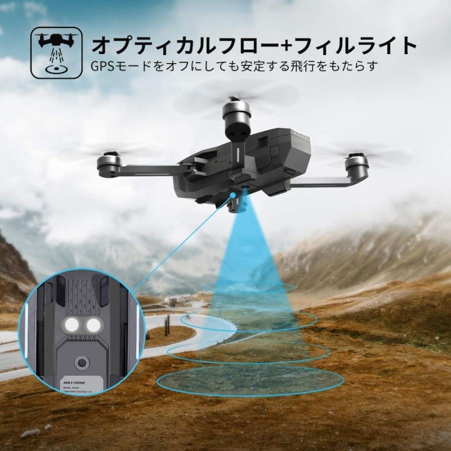 Holy Stone HS720 ドローン GPS搭載 折り畳み 4K広角カメラ付き フライト時間26分 ブラシレスモーター 収納ケース付き オートリターンモード フォローミーモード|makanainc|06