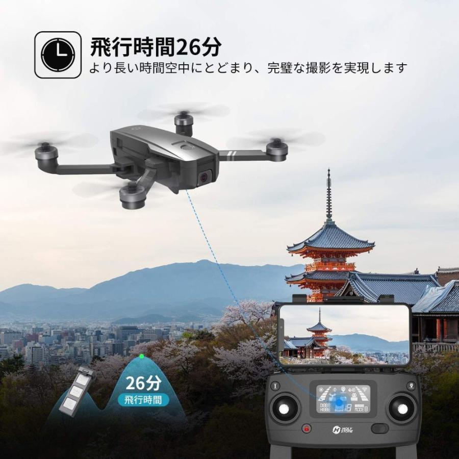 Holy Stone HS720 ドローン GPS搭載 折り畳み 4K広角カメラ付き フライト時間26分 ブラシレスモーター 収納ケース付き オートリターンモード フォローミーモード|makanainc|07