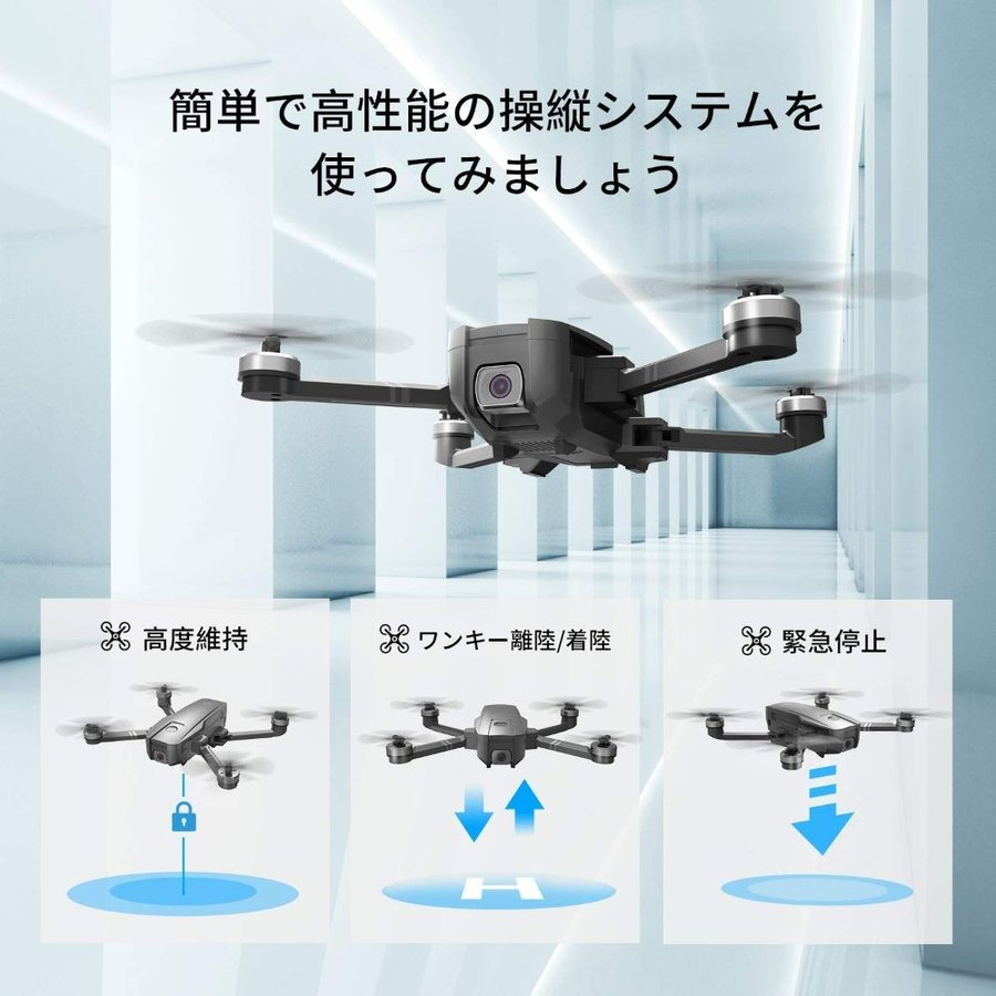 Holy Stone HS720 ドローン GPS搭載 折り畳み 4K広角カメラ付き フライト時間26分 ブラシレスモーター 収納ケース付き オートリターンモード フォローミーモード|makanainc|08