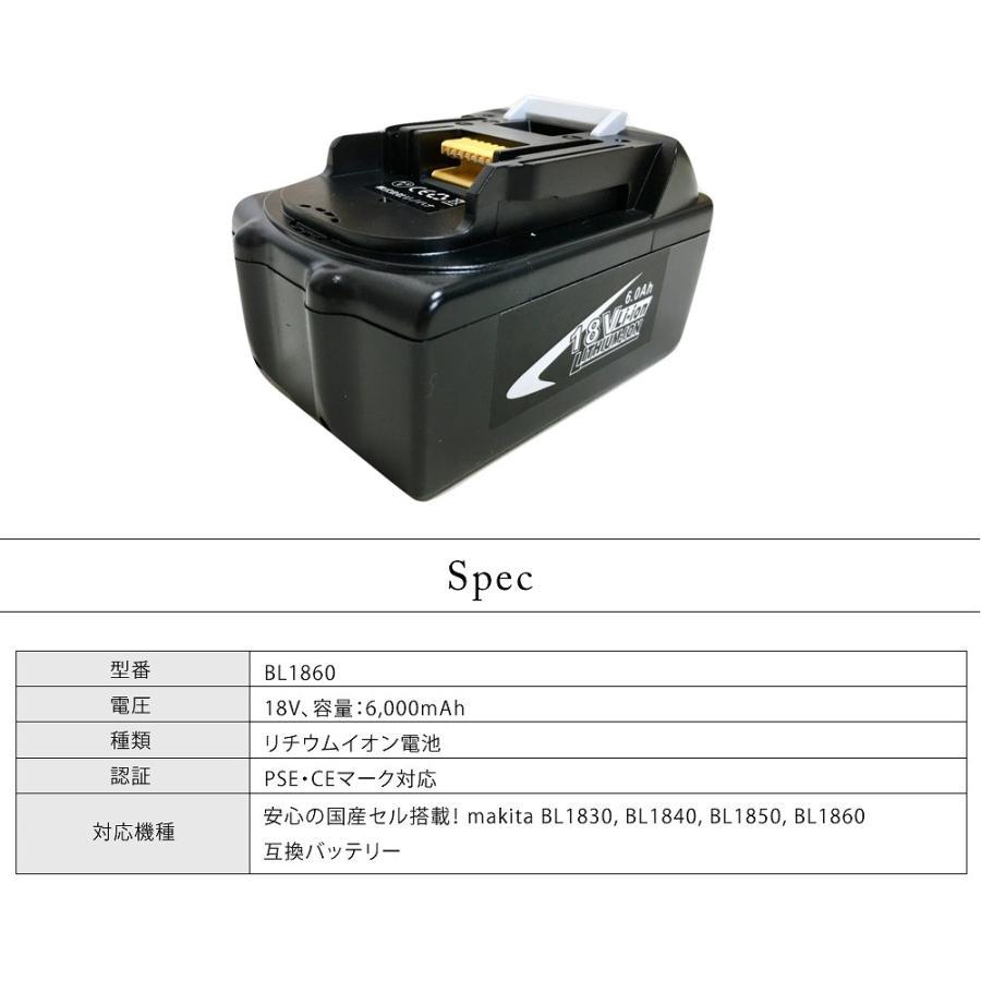 MAKITA マキタ BL1860 互換バッテリー 18V 6000mAh 2個セット makanainc 03