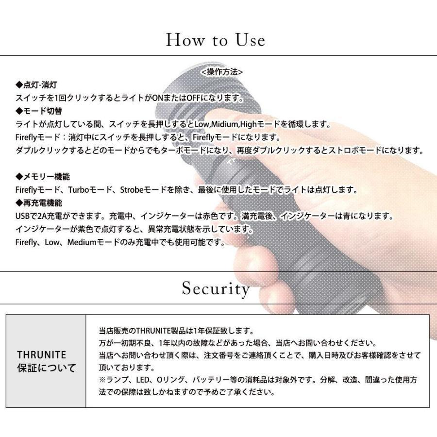 Thrunite スルーナイト TC20 CREE XHP70 第二世代 LED使用 最大3800ルーメン 26650バッテリー 1本付属|makanainc|03