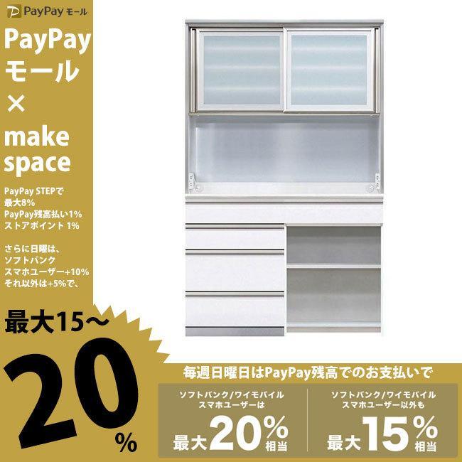 綾野製作所 LCD 上キャビネット LX-120FS/天板 TN-120SF/下キャビネット CC-W60DH + CC-W60B 食器棚 キッチンボード 完成品