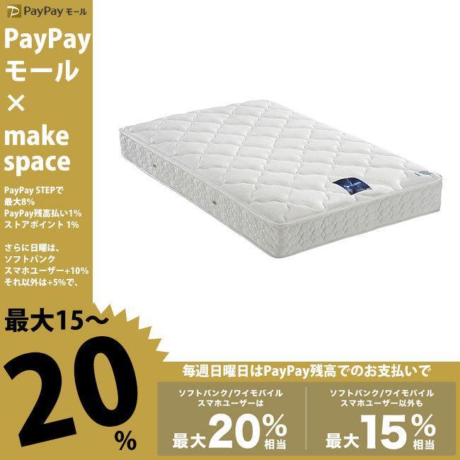 フランスベッド マットレス ホワイト色 ダブル LT-300Nロングサイズ(ハード) 39787300