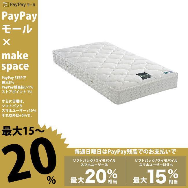 フランスベッド マットレス ホワイト色 セミダブル LT-500Nロングサイズ AS(ミディアム) 39795200