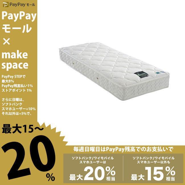 フランスベッド マットレス ホワイト色 セミシングル LT-500Nロングサイズ AS(ソフト) 39797000