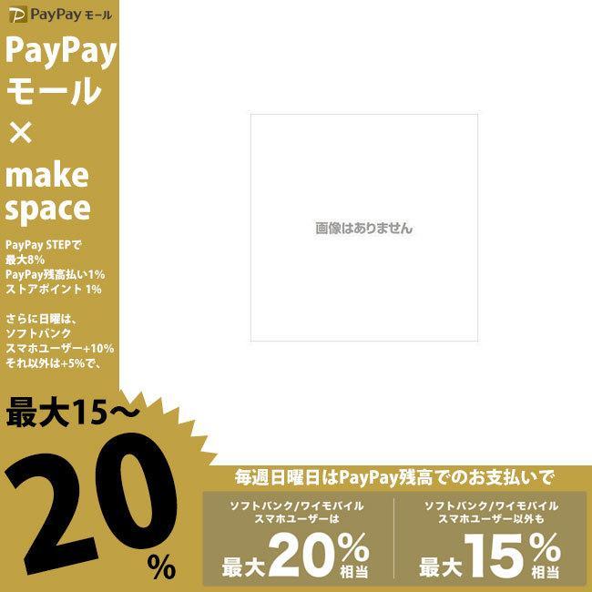 幅97×奥行205×高さ27cm フランスベッド マットレス ホワイト色 シングル LT-750CN ASロングサイズ(ソフト) 39810100