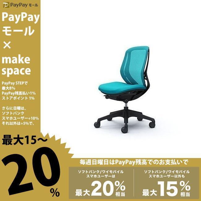 オカムラ シルフィー オフィスチェア  ローバック C631XR-FMR6 ブルーグリーン