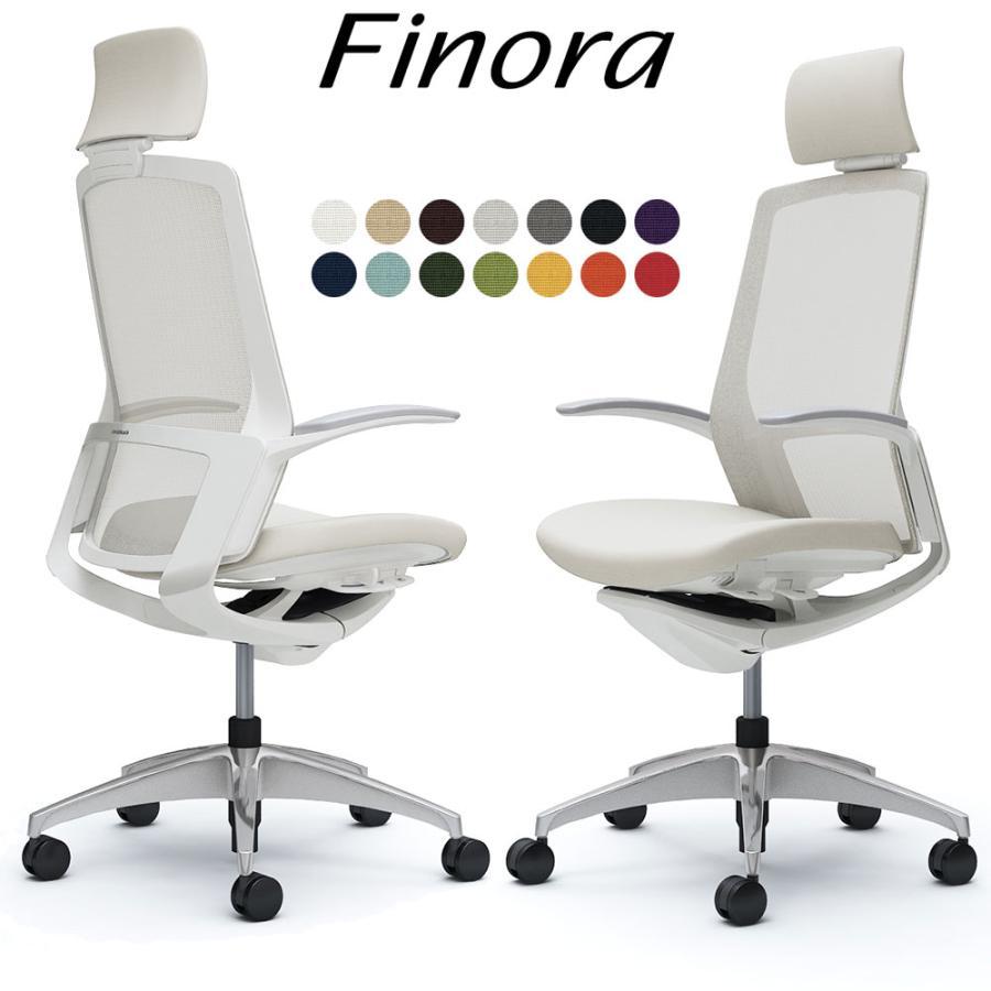 オカムラ フィノラ オフィスチェア C74CCW エクストラハイバック ボディ:ホワイト 脚:ポリッシュ 座:クッション パネル:ホワイト 固定肘