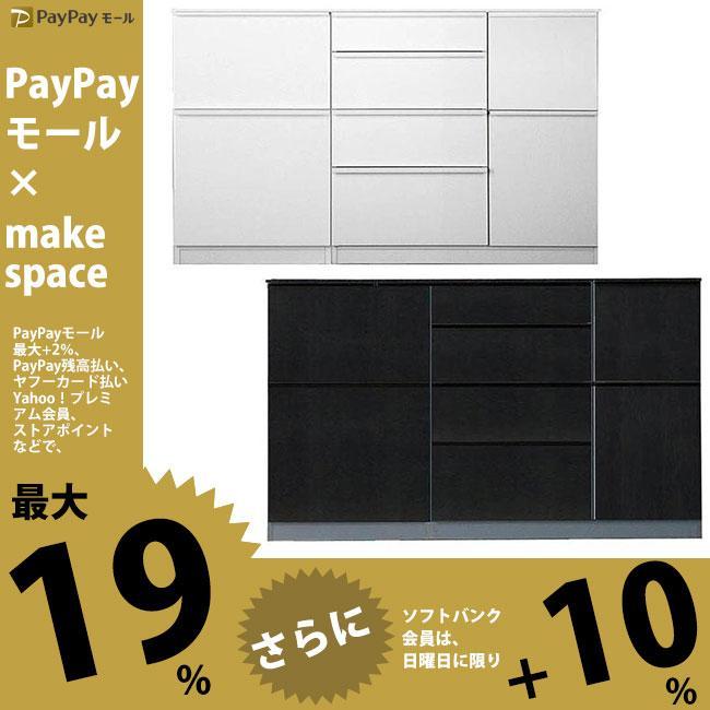 高橋木工所 キッチンカウンター 食器棚 ラフィックス 160(WDC)カウンター 幅160.3×奥行52 高95cm ホワイト 日本製 国産
