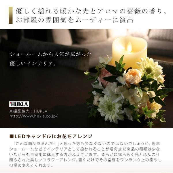 アーティフィシャルフラワー 造花 フラワー アレンジ アロマが香る本物のLEDキャンドルLUMINARA ルミナラ 母の日|makefuture|03