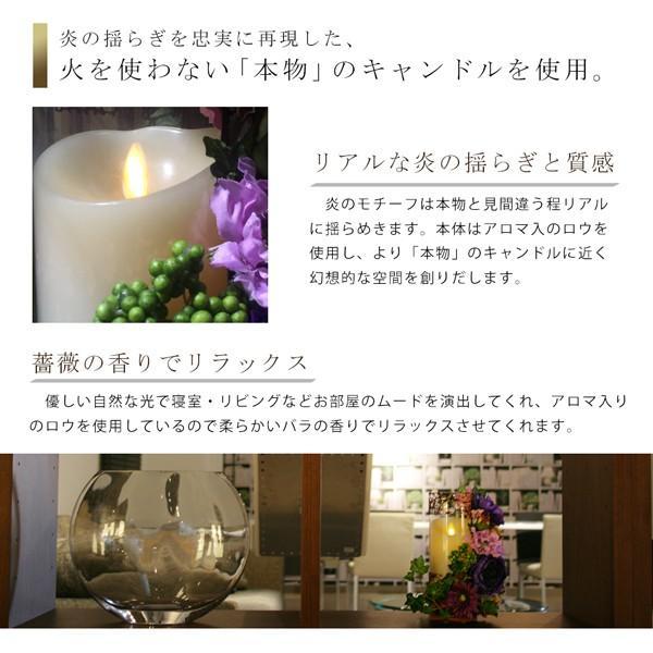 アーティフィシャルフラワー 造花 フラワー アレンジ アロマが香る本物のLEDキャンドルLUMINARA ルミナラ 母の日|makefuture|04