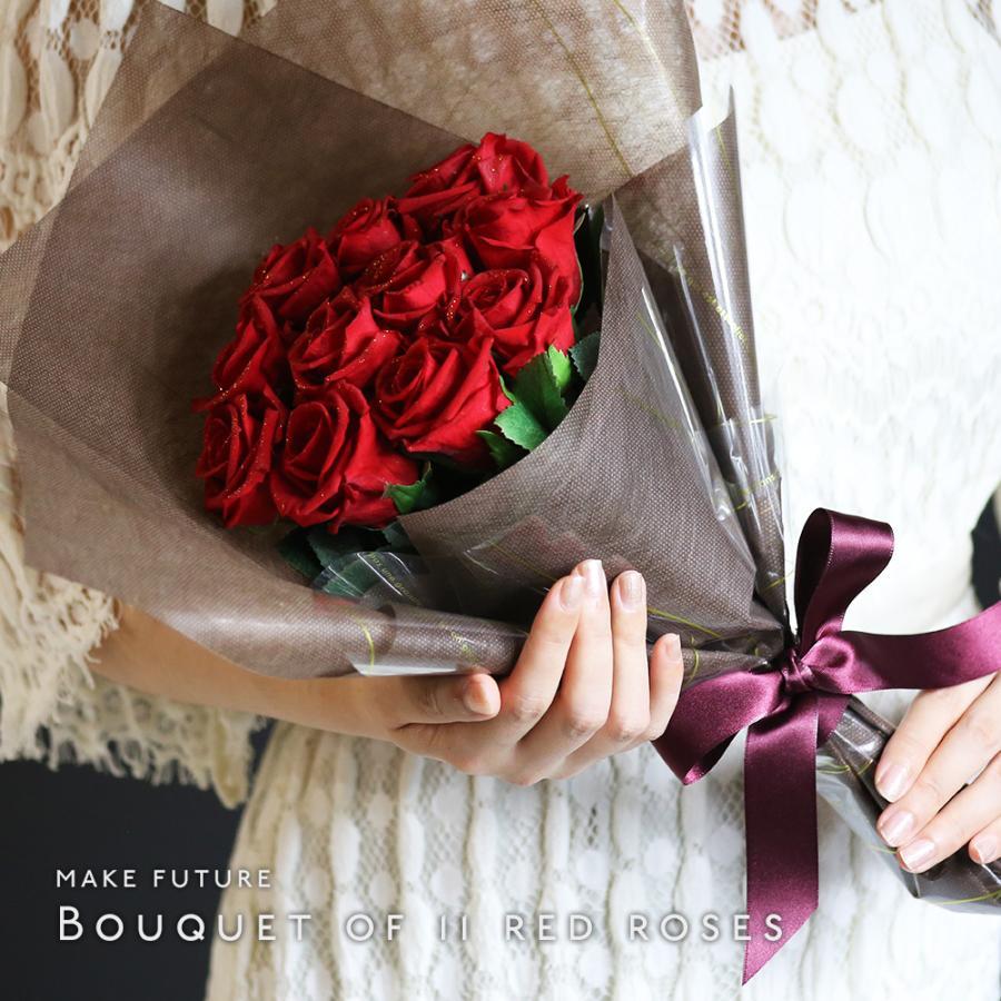 プリザーブドフラワー プレゼント ギフト 花 バラ 花束 11本 赤い薔薇 茎-造花 プロポーズ 結婚記念日 花言葉は最愛 母の日|makefuture