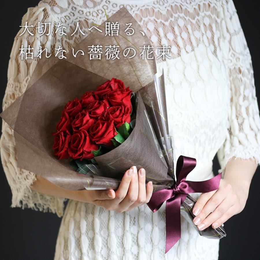 プリザーブドフラワー プレゼント ギフト 花 バラ 花束 11本 赤い薔薇 茎-造花 プロポーズ 結婚記念日 花言葉は最愛 母の日|makefuture|02