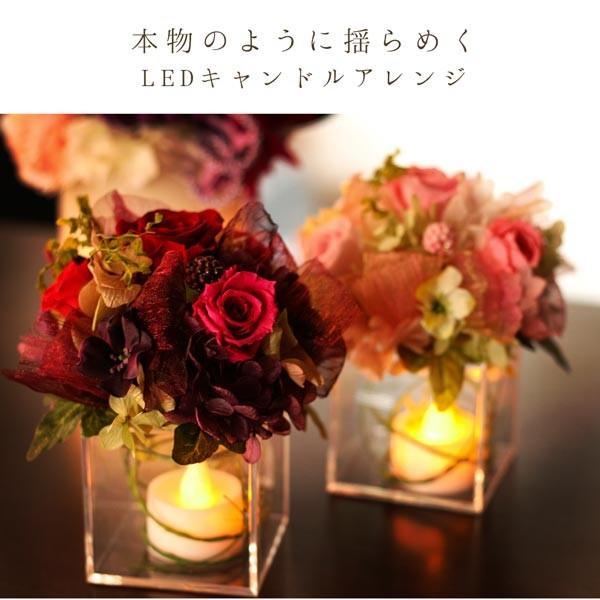 プリザーブドフラワー プレゼント ギフト 花 ほのかに揺れる LEDキャンドル アレンジ ゆらぎ お祝い 母の日 makefuture 05