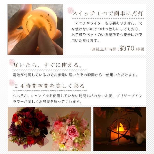 プリザーブドフラワー プレゼント ギフト 花 ほのかに揺れる LEDキャンドル アレンジ ゆらぎ お祝い 母の日 makefuture 07