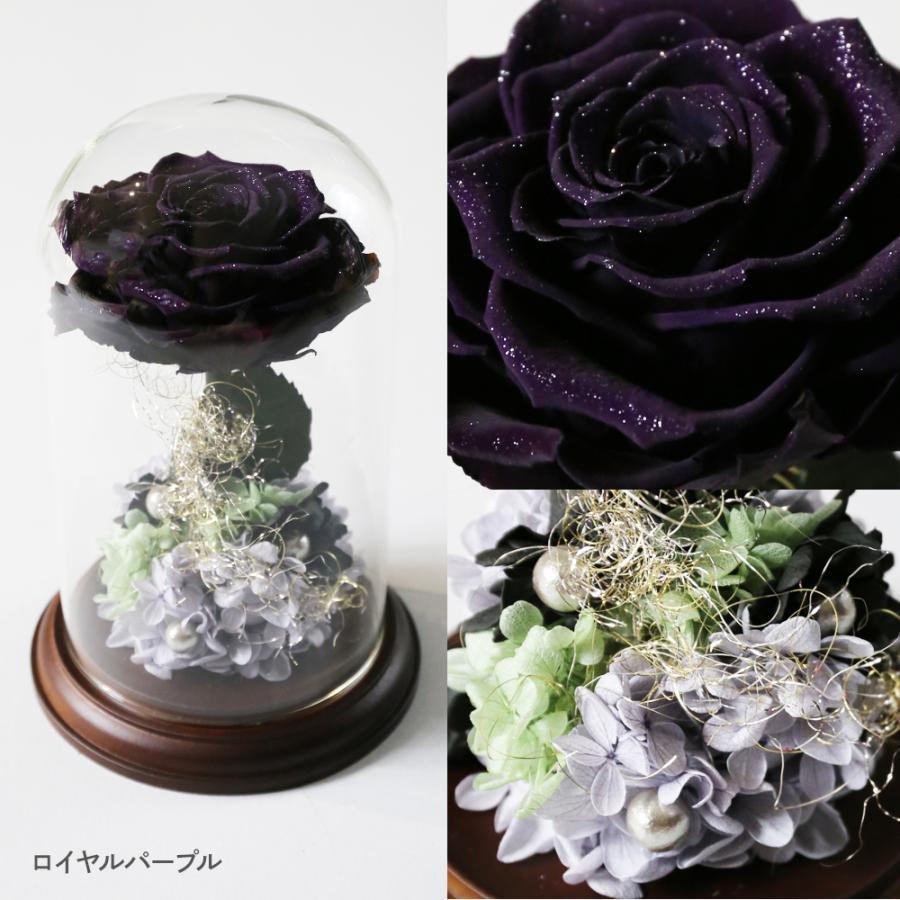 プリザーブドフラワー 花 プレゼント プロポーズ ガラスドーム 薔薇 Princess Fleur|makefuture|12