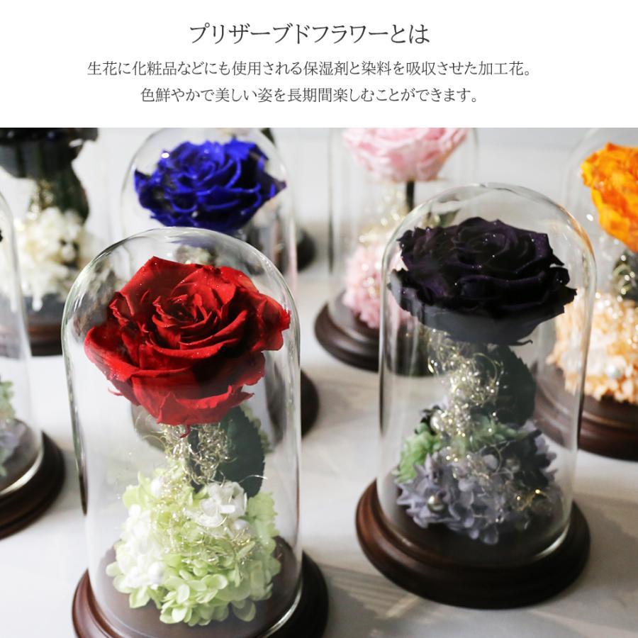 プリザーブドフラワー 花 プレゼント プロポーズ ガラスドーム 薔薇 Princess Fleur|makefuture|04