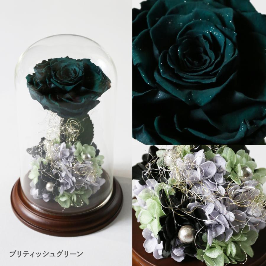 プリザーブドフラワー 花 プレゼント プロポーズ ガラスドーム 薔薇 Princess Fleur|makefuture|10