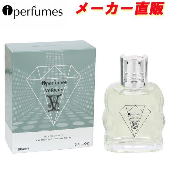 安心のメーカー直販 アイパフューム ヴェロシティプールオム オードトワレ EDT SP 100ml 香水 (ブルガリ BVLGARI ブルガリプールオム)タイプの香り|makelucky