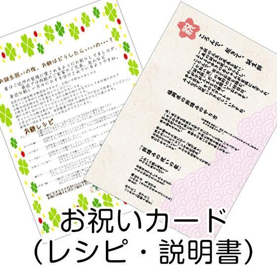 おいしい誕生餅 白のみ1升 わらじ・風呂敷付|makiba-mochi|11