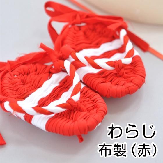おいしい誕生餅 白のみ1升 わらじ・風呂敷付|makiba-mochi|04