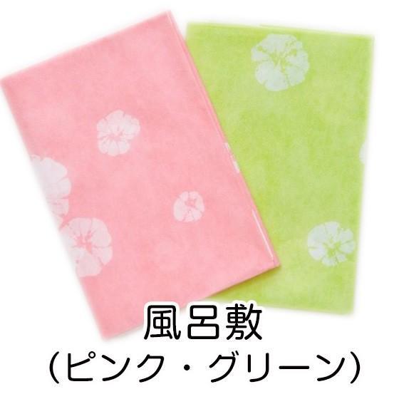 おいしい誕生餅 白のみ1升 わらじ・風呂敷付|makiba-mochi|08