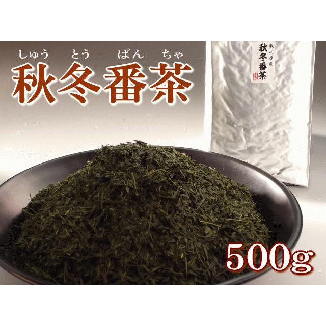 お茶 番茶 秋冬番茶 牧之原産 500g くせのないスッキリとした味わい 水出しでポリサッカライド 血糖値が気になる方に 静岡茶 makinoharacha 05