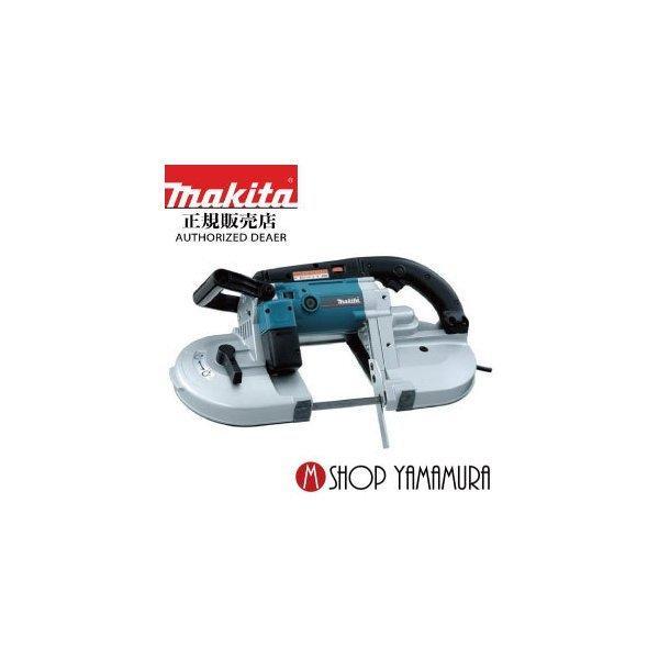 マキタ ポータブルバンドソー2107F