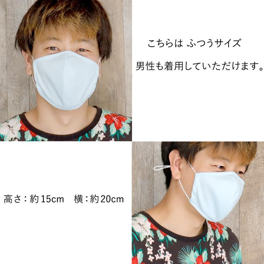 マスク 効果 布