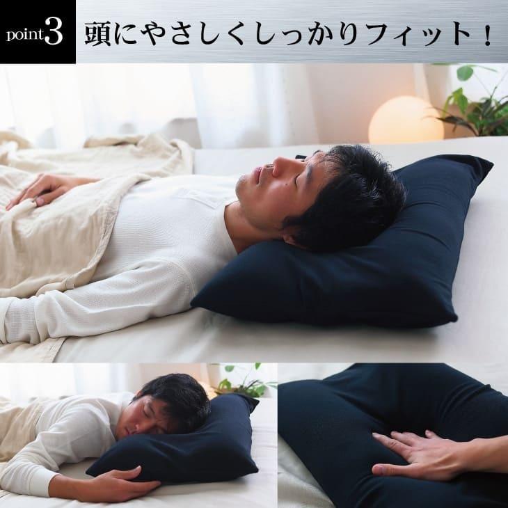 父の日 プレゼント 2021 ギフト 枕 まくら 王様の夢枕 男の夢枕 肩こり 超極小ビーズ枕 男性 健康枕 日本製 消臭|makura|05