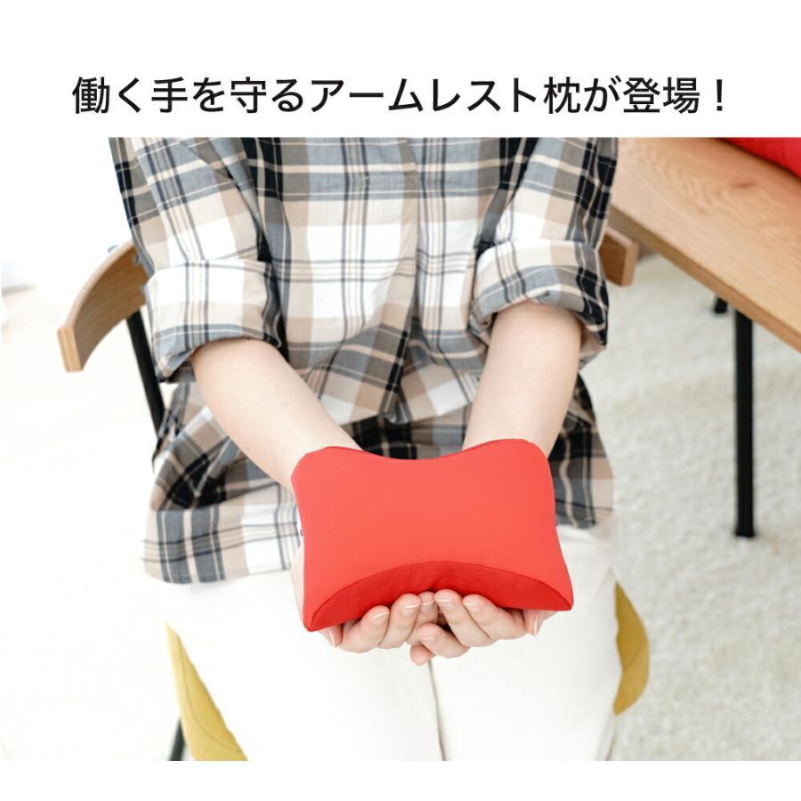 王様のアームレスト枕 マウス用|makura|04